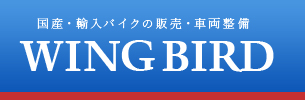 WING BIRD